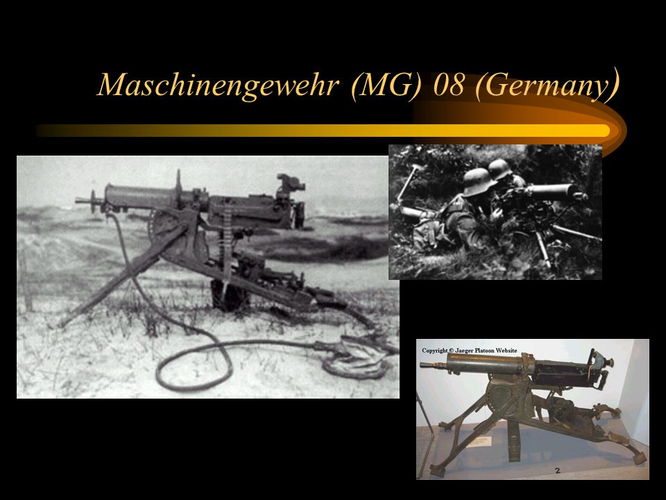 Footer Area Maschinengewehr (MG) 08 (Germany )