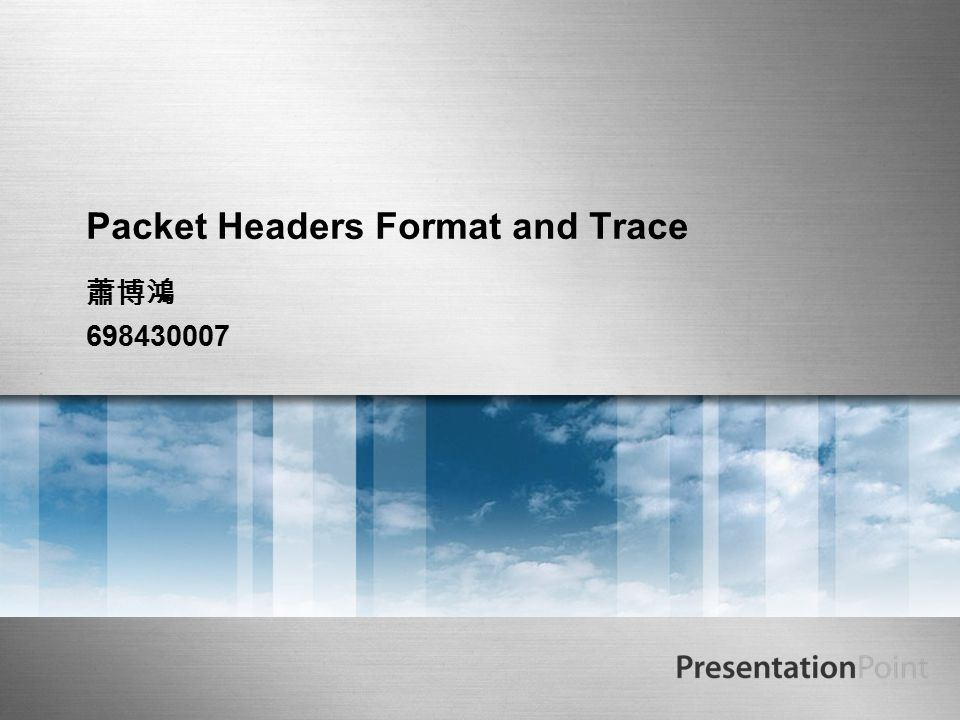 Packet Headers Format and Trace 蕭博鴻 698430007