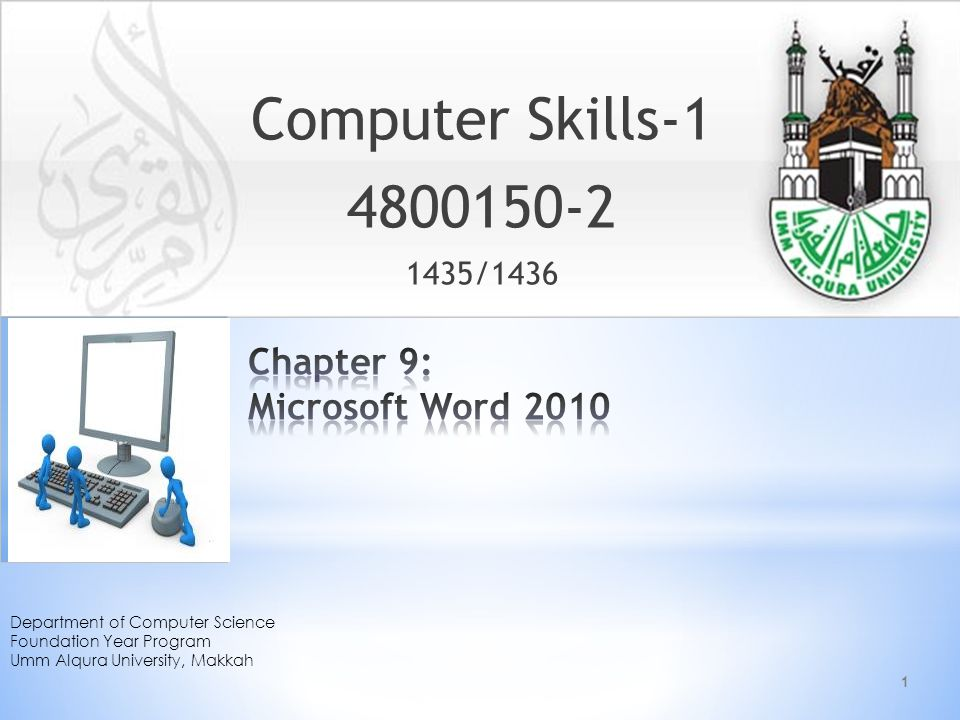 Computer Skills-1 4800150-2 1435/1436 Department of Computer Science Foundation Year Program Umm Alqura University, Makkah Place photo here 1
