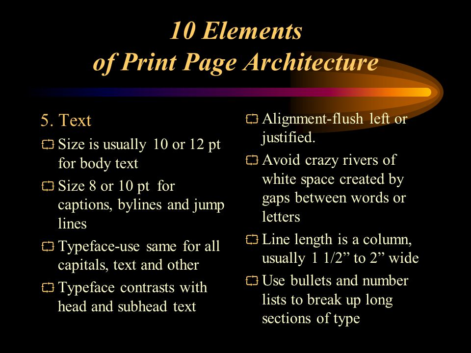 10 Elements of Print Page Architecture 5.