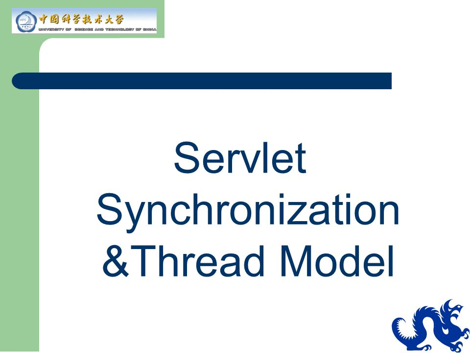 Servlet Synchronization &Thread Model