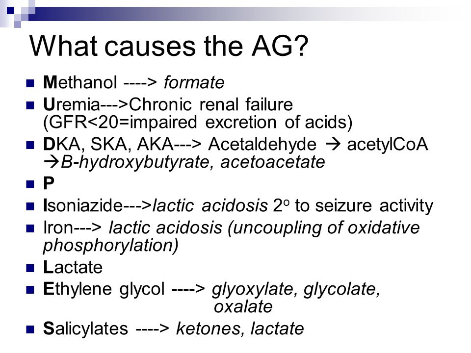 What causes the AG.