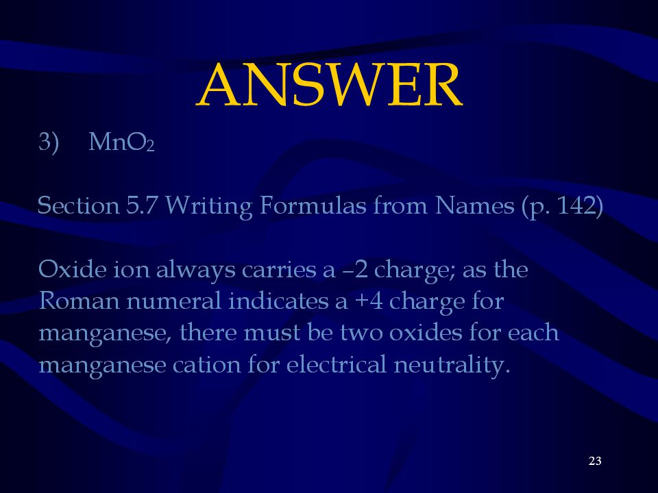 22 QUESTION