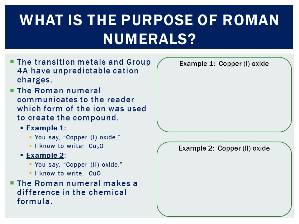 WHAT IS THE PURPOSE OF ROMAN NUMERALS.