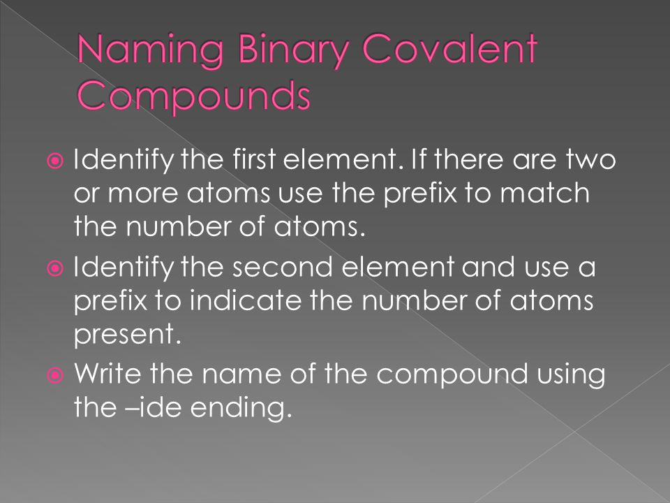  Identify the first element.