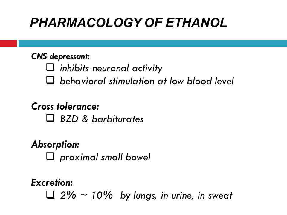 INTRODUCTION INTRODUCTION  Ethanol (ethyl alcohol,C2H5OH) - is derived from fermentation of sugars in fruits, cereals, and vegetables.  Ethanol:  t