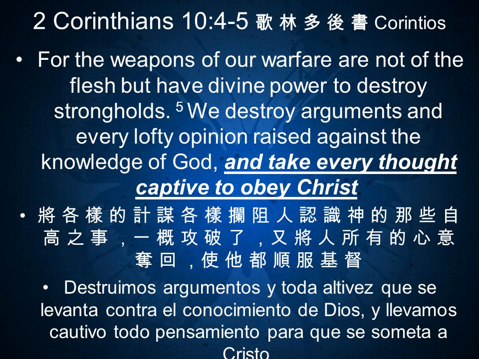 2 Corinthians 10:4-5 歌 林 多 後 書 Corintios For the weapons of our warfare are not of the flesh but have divine power to destroy strongholds.