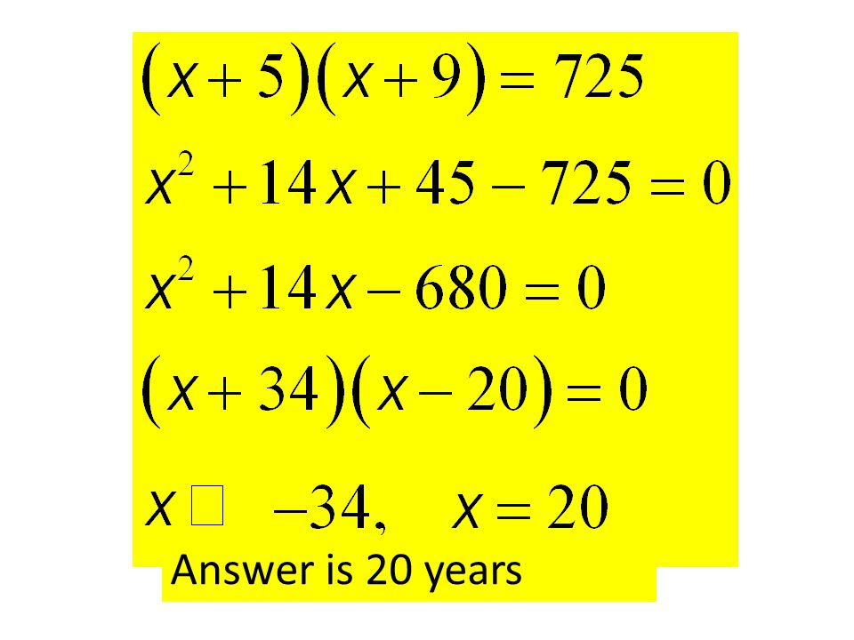 Answer is 20 years