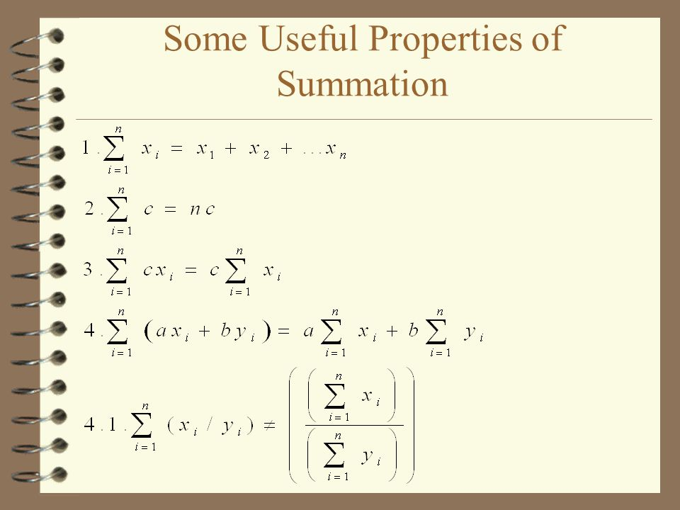 Some Useful Properties of Summation