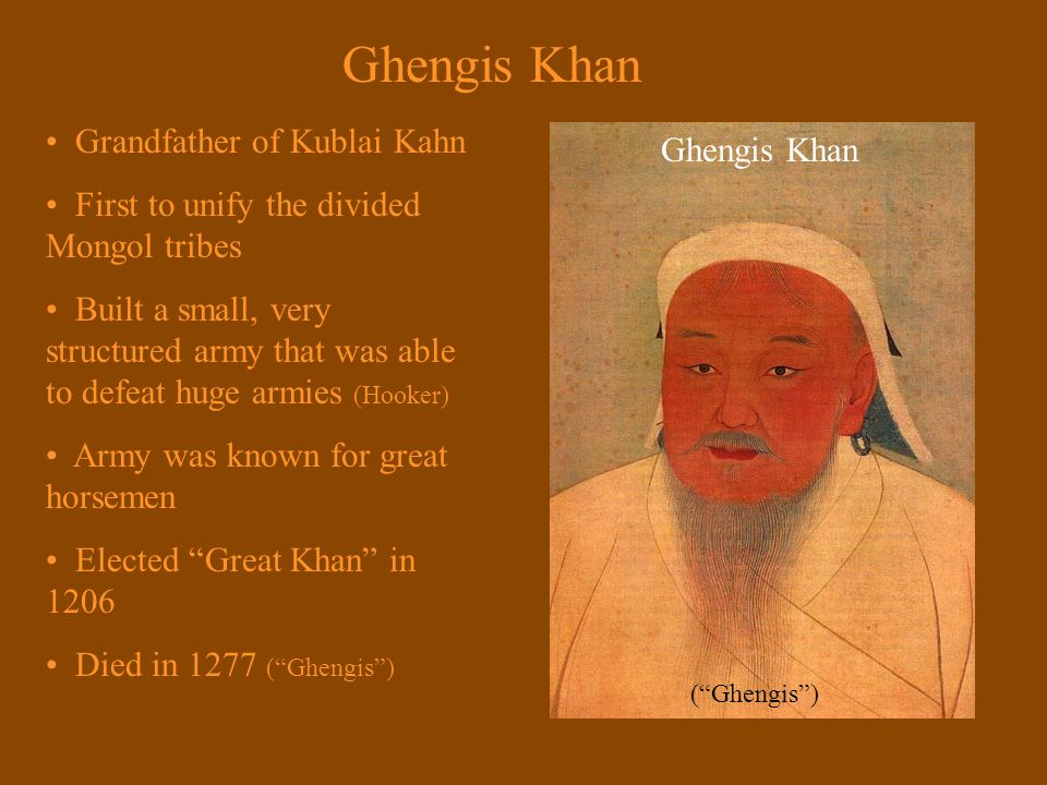 Mongol Empire Empire was first divided into four different sections called khanates.