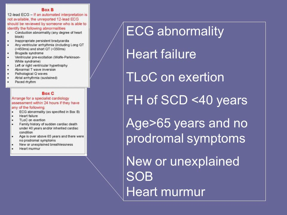 Treat VVS/ OH Yes Neurology No Yes ECG abnormality Heart failure TLoC on exertion FH of SCD <40 years Age>65 years and no prodromal symptoms New or unexplained SOB Heart murmur