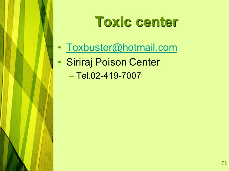 73 Toxic center Toxbuster@hotmail.com Siriraj Poison Center –Tel.02-419-7007