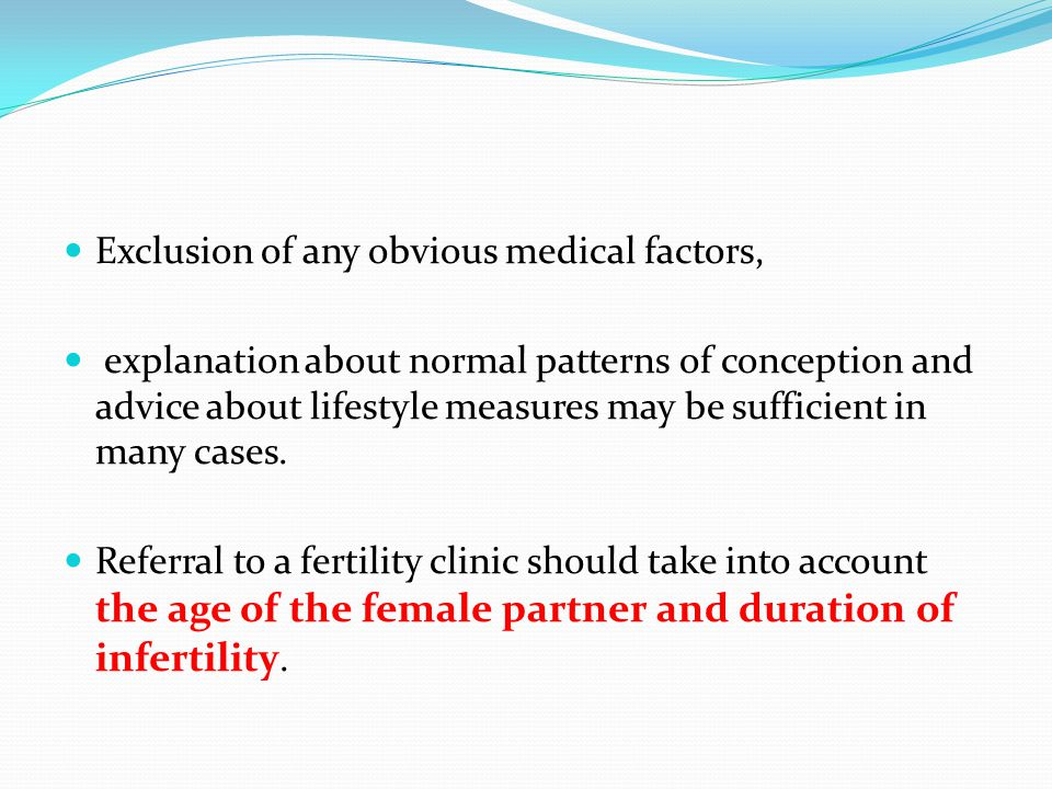 Couples should be seen when a fertility problem is perceived to exist. This first consultation can be in primary care and does not necessarily require