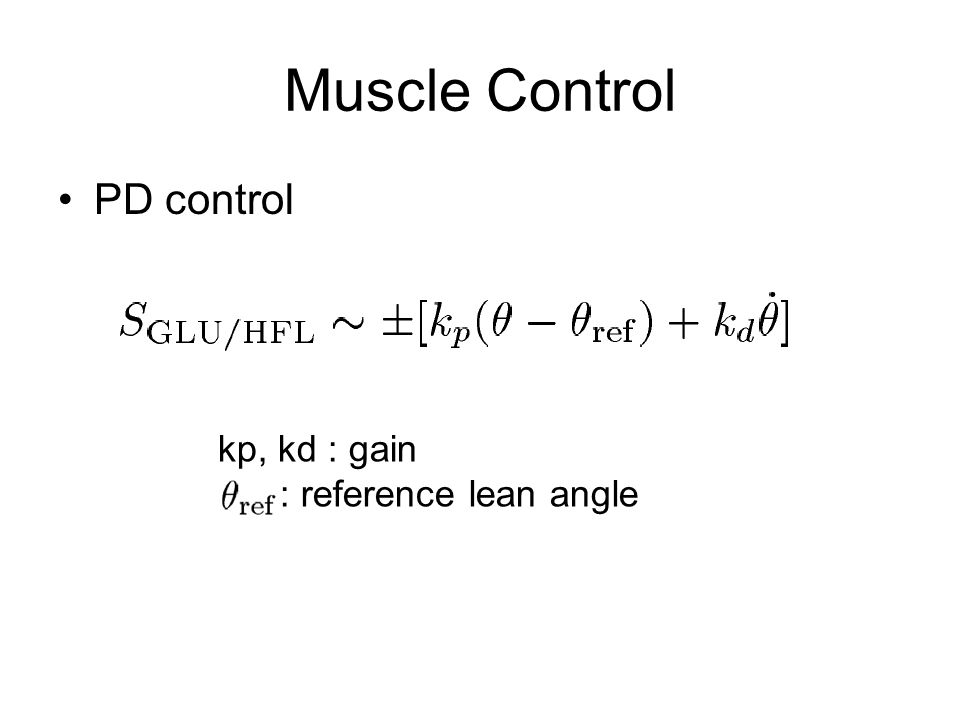 Muscle Control PD control kp, kd : gain : reference lean angle
