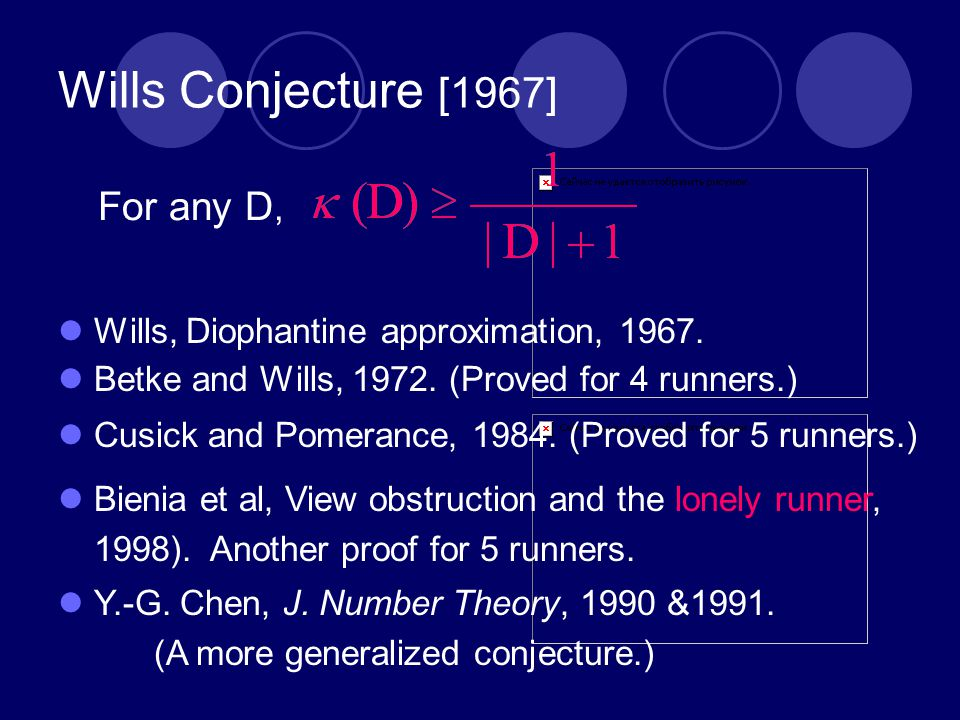 Wills Conjecture [1967] For any D, Bienia et al, View obstruction and the lonely runner, 1998).