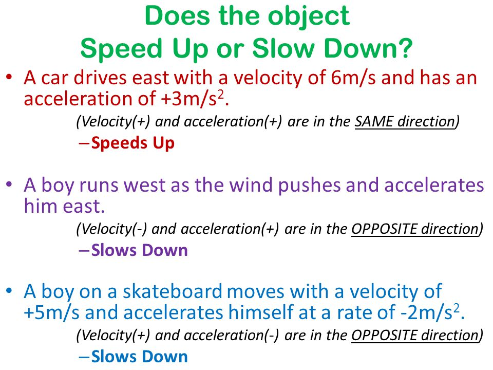Does the object Speed Up or Slow Down.
