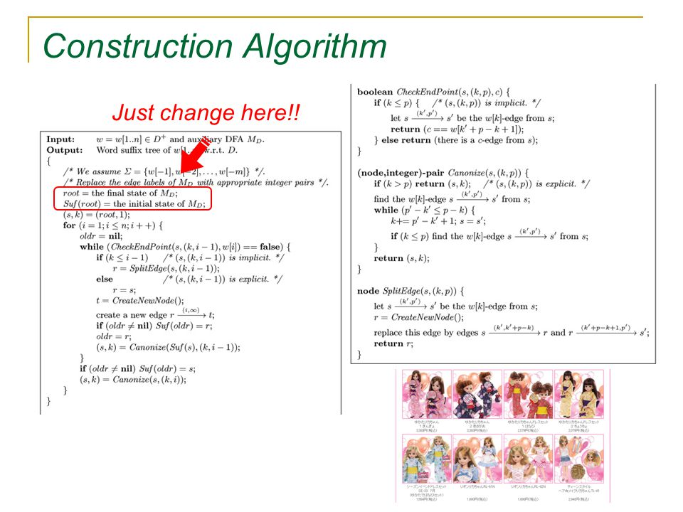 Construction Algorithm Just change here!!