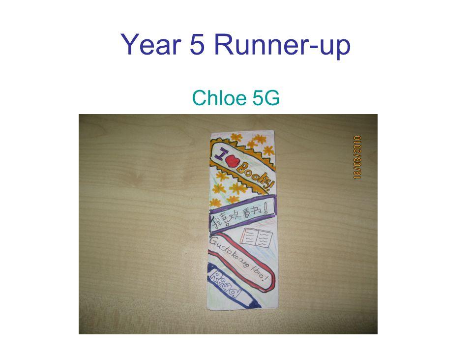Year 5 Runner-up Chloe 5G