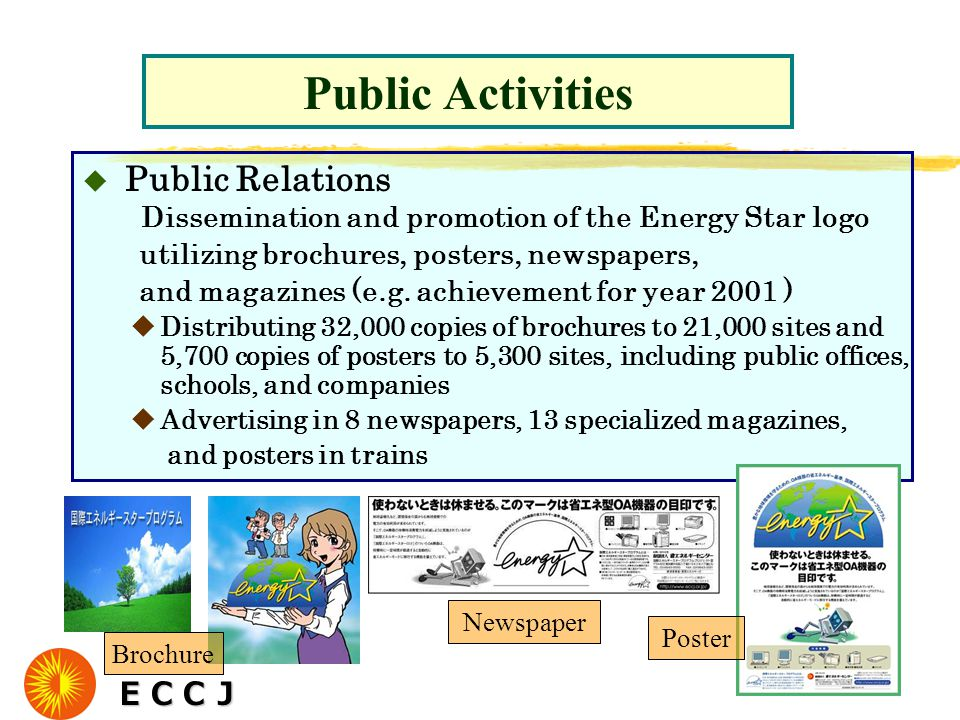 ECCJ ECCJ u Public Relations Dissemination and promotion of the Energy Star logo utilizing brochures, posters, newspapers, and magazines (e.g. achieve