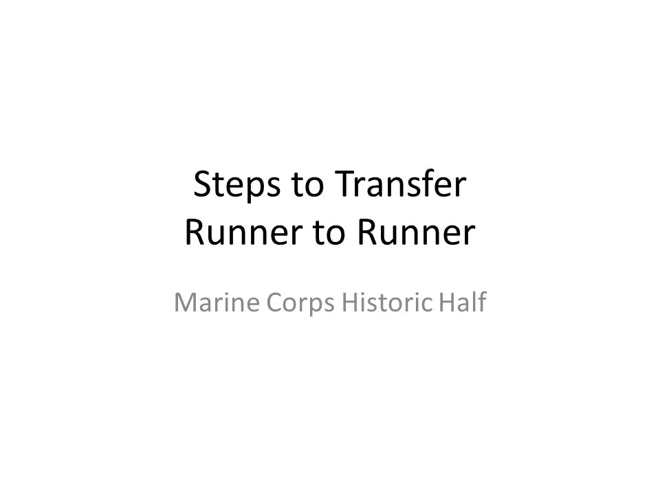 Steps to Transfer Runner to Runner Marine Corps Historic Half