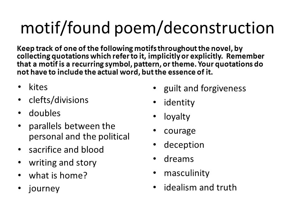 motif/found poem/deconstruction Keep track of one of the following motifs throughout the novel, by collecting quotations which refer to it, implicitly