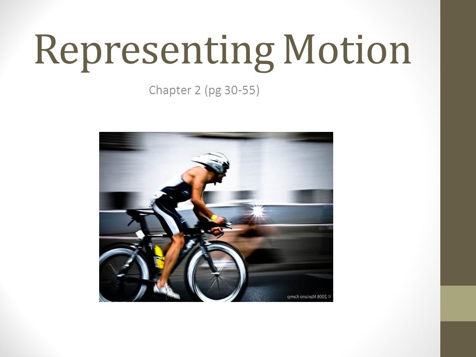 Do Now Why is it important to describe and analyze motion.