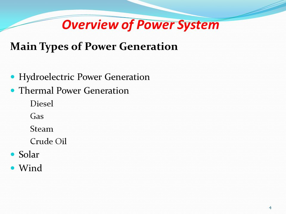 Overview of Power System Objectives Upon completion of this module the participant should be able to: Describe how power is generated with water.