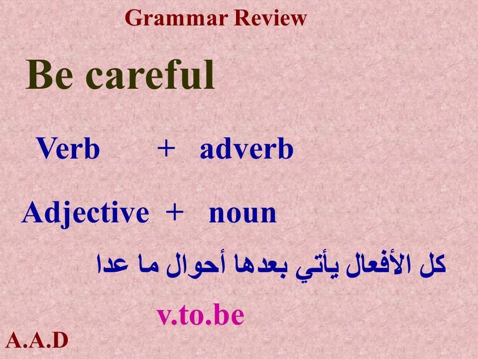 A.A.D Grammar Review Rewrite : She runs fast.(runner) She is a fast runner.