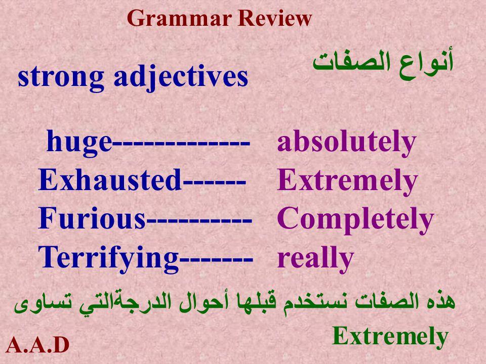A.A.D Grammar Review Comparison adj comparativesuperlative short Adj+er+thanThe+adj+est long More+adjThe most +adj