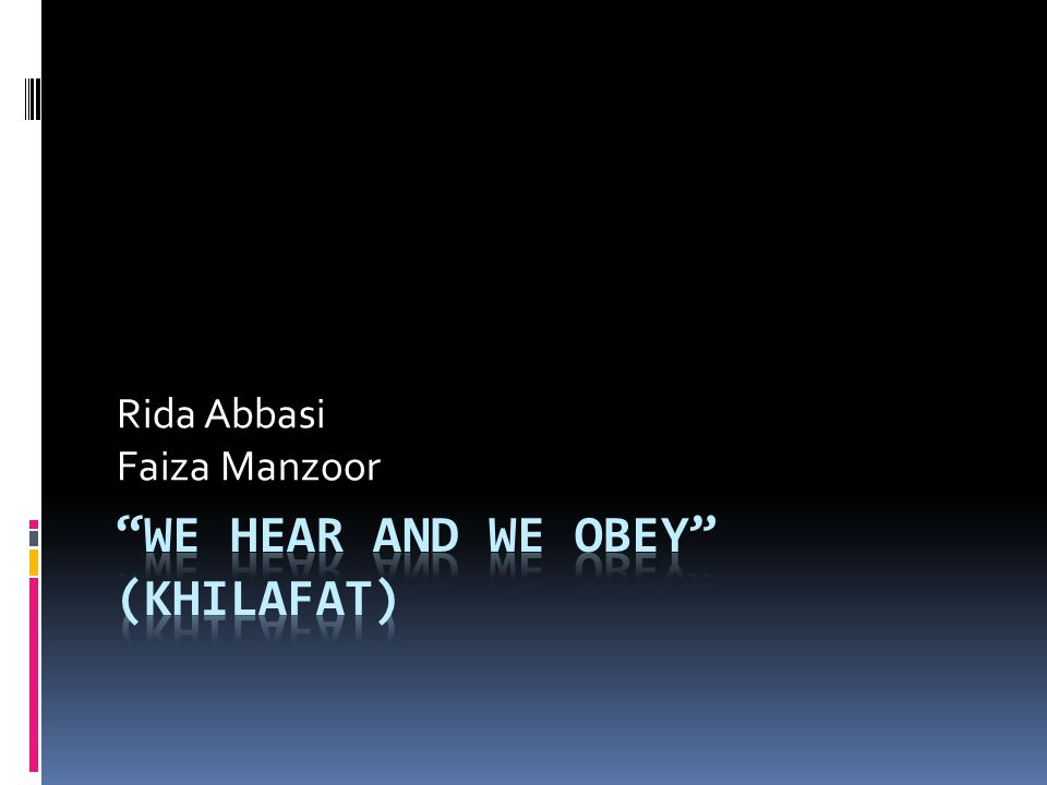 Rida Abbasi Faiza Manzoor