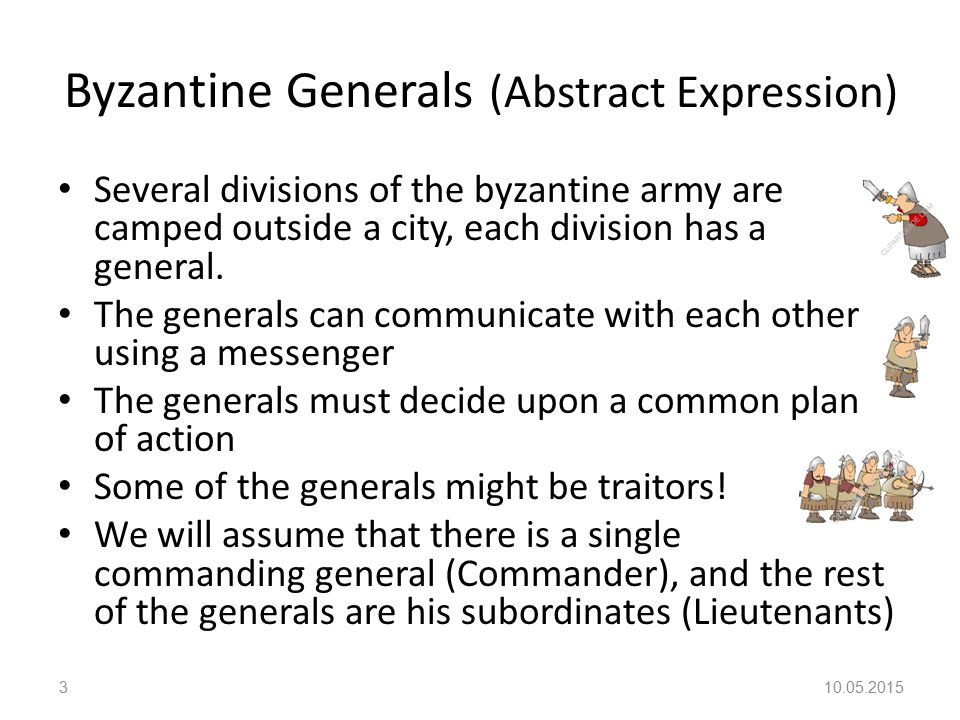 Byzantine Generals (Abstract Expression) Several divisions of the byzantine army are camped outside a city, each division has a general.