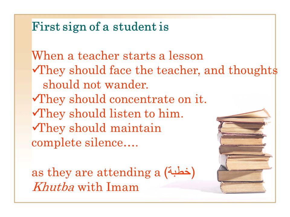 علم طلب كرنار ني نشانيو Signifying signs for a student