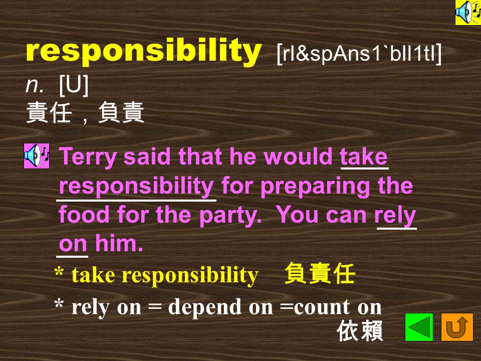 responsible [ rI`spAns1bL ] adj. 負責任的 It's unfair to say that the bus driver is responsible for the accident. The passenger wasn't watching her step w