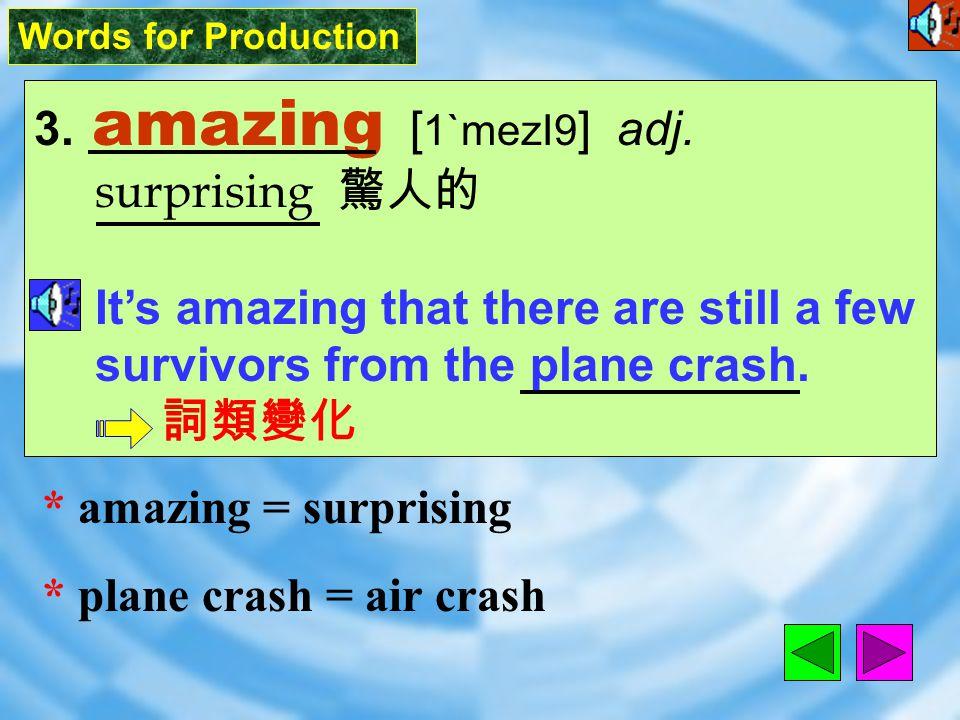 Words for Production 3.amazing [ 1`mezI9 ] adj.