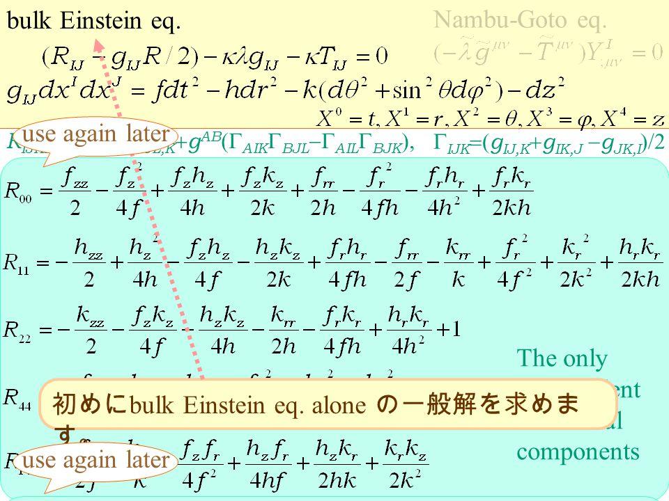 bulk Einstein eq. Nambu-Goto eq.