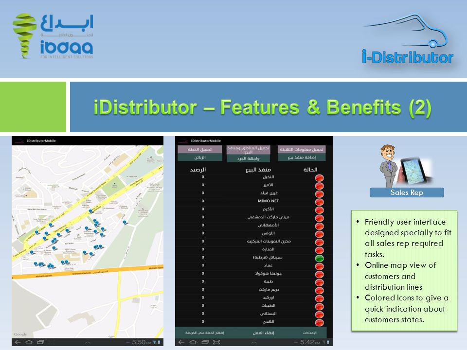 Friendly user interface designed specially to fit all sales rep required tasks.