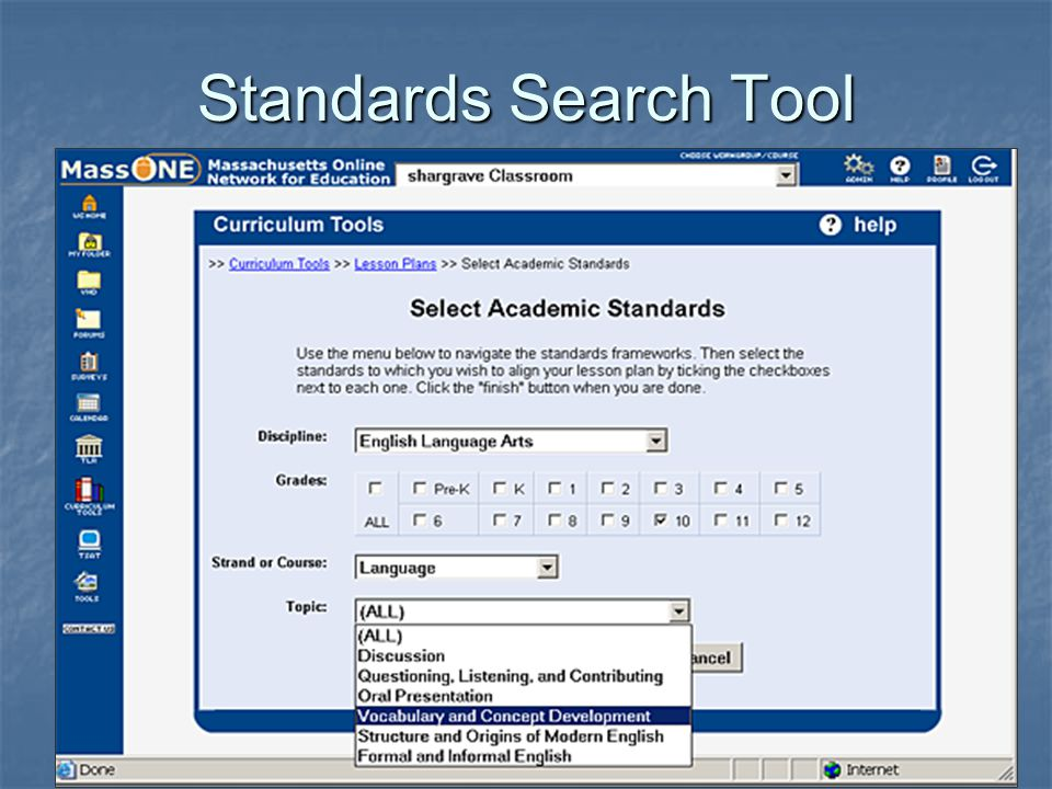Standards Search Tool