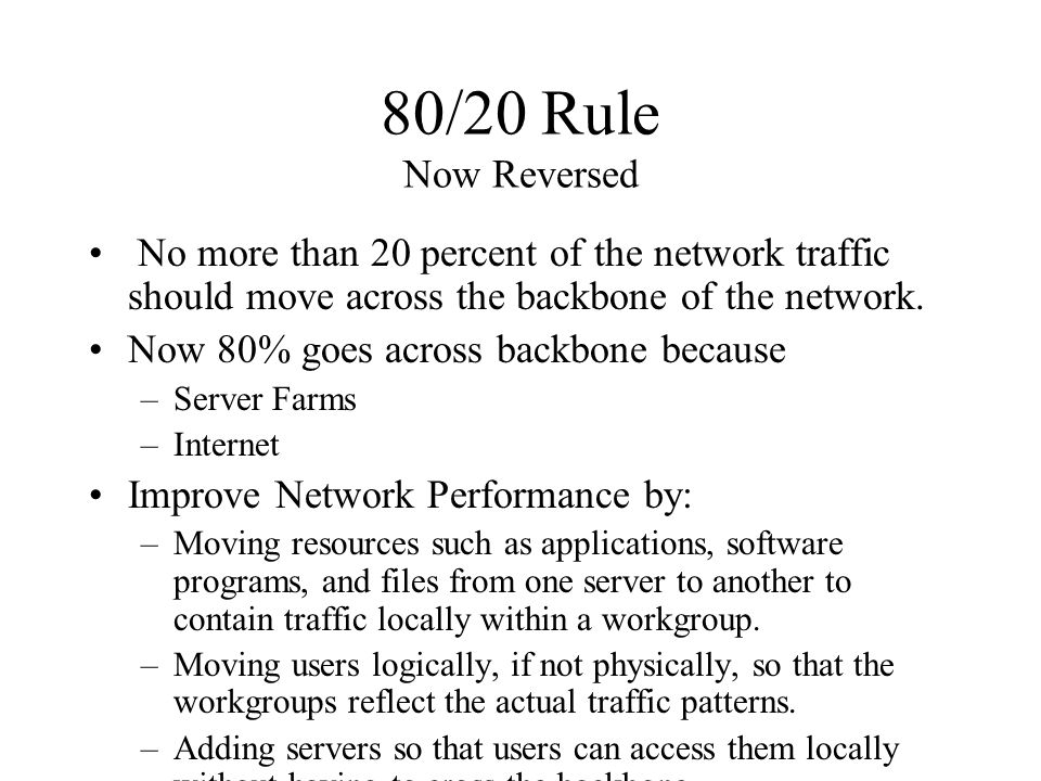 80/20 Rule Now Reversed No more than 20 percent of the network traffic should move across the backbone of the network.