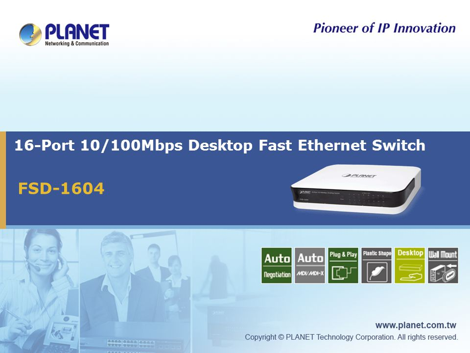 16-Port 10/100Mbps Desktop Fast Ethernet Switch FSD-1604