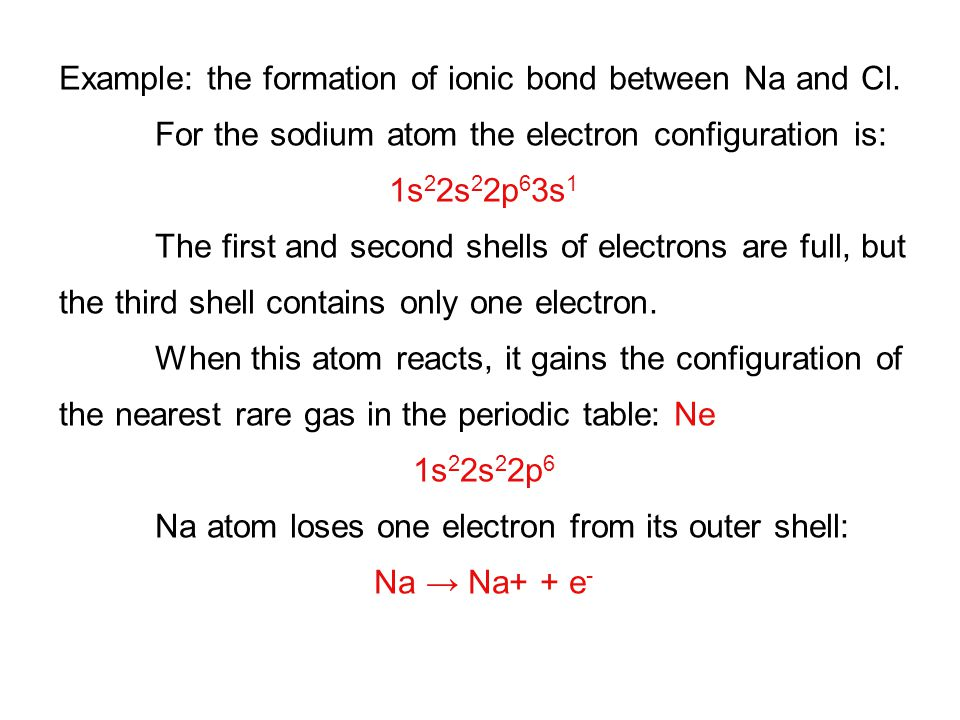 In some situations, in order not to create confusion, chemical formulas of the reactants and the reaction products are followed by the symbol of the aggregation state written between brackets: 2Na (s) + 2H 2 O (l) = 2NaOH (aq) + H 2 (g) The next symbols are used: s – solid, l – liquid, g – gas, aq – aqueous solution.