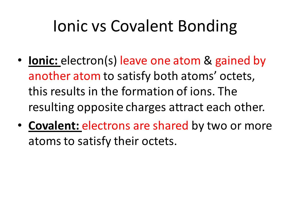How can you tell if a bond is IONIC or COVALENT.