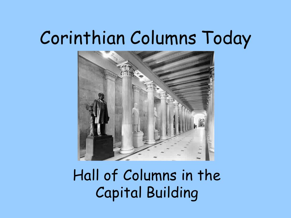 Corinthian Columns in the Olympeian