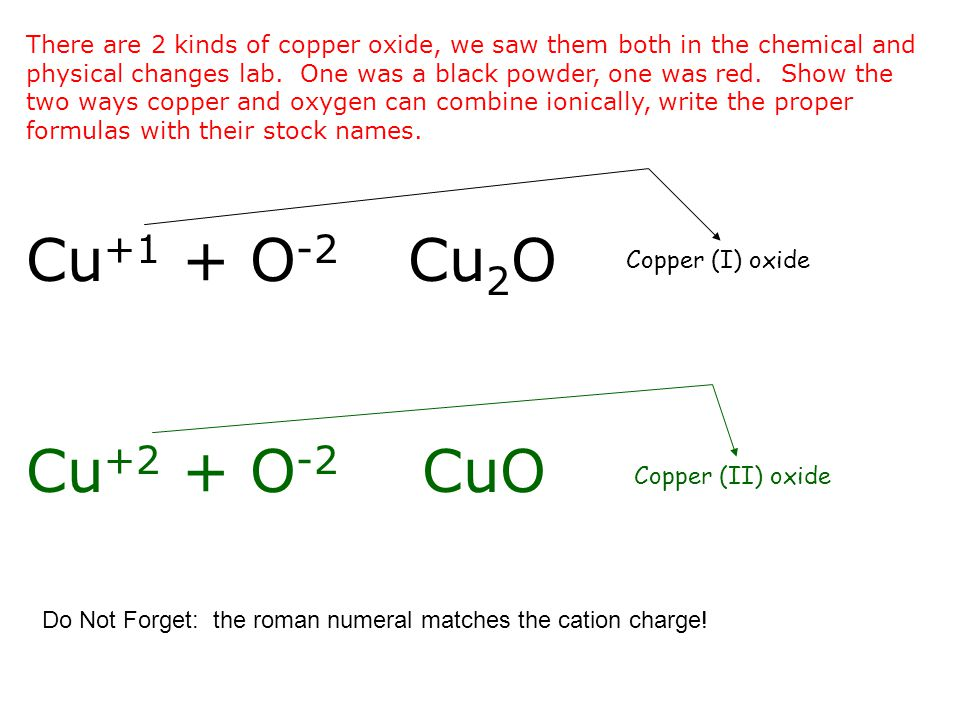 There are 2 kinds of copper oxide, we saw them both in the chemical and physical changes lab.