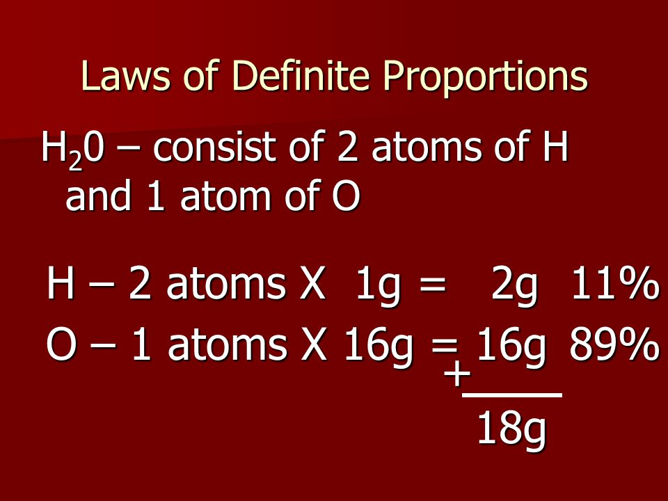 Laws of Multiple Proportions Whenever two elements form more than one compound, the different masses of one element that combine with the same mass of the other element are in the ratio of small whole numbers.
