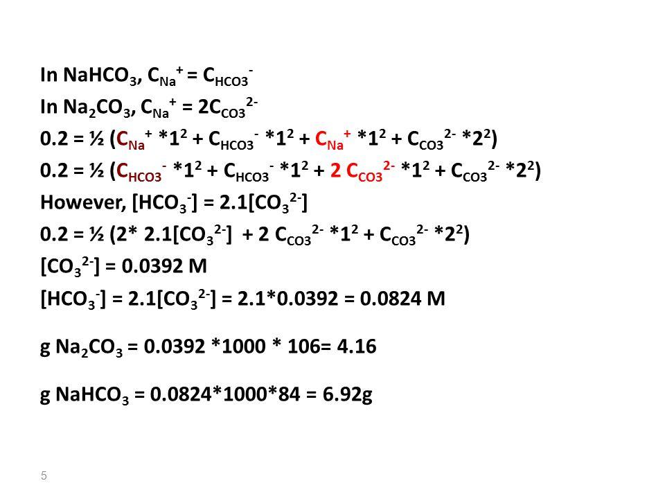 In NaHCO 3, C Na + = C HCO3 - In Na 2 CO 3, C Na + = 2C CO3 2- 0.2 = ½ (C Na + *1 2 + C HCO3 - *1 2 + C Na + *1 2 + C CO3 2- *2 2 ) 0.2 = ½ (C HCO3 -