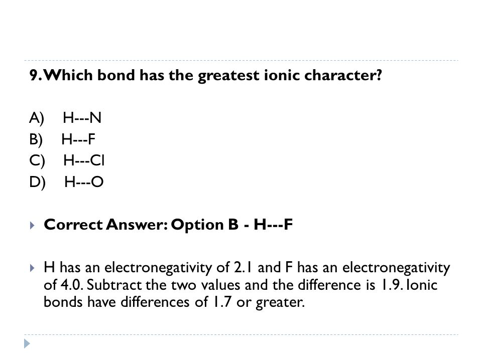 11.A solid substance is an excellent conductor of electricity.