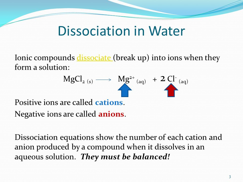 Precipitation Reactions These are double displacement reactions that occur when 2 solutions are mixed and a solid (insoluble) product is formed.
