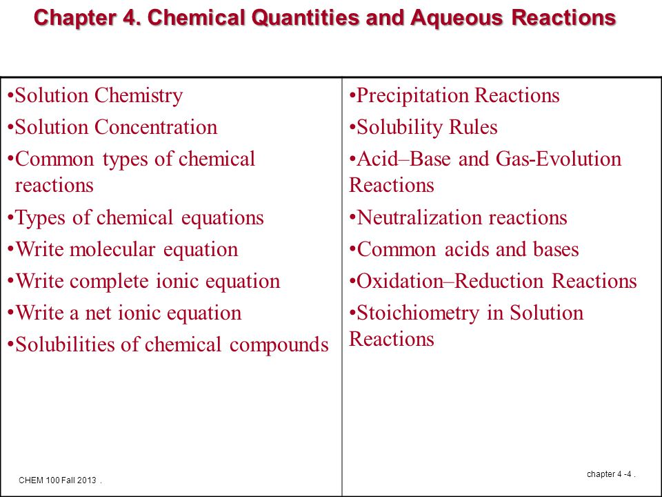 CHEM 100 Fall 2013. chapter 4 -4. Chapter 4. 4.