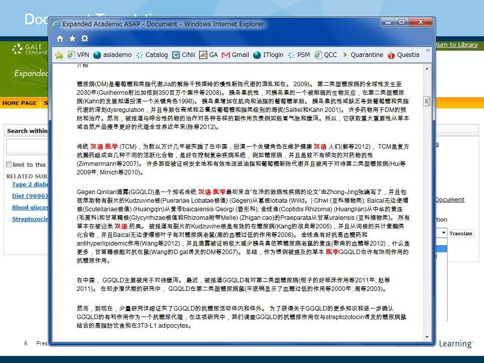 Document Translation Presentation title (Edit in View > Header and Footer)6