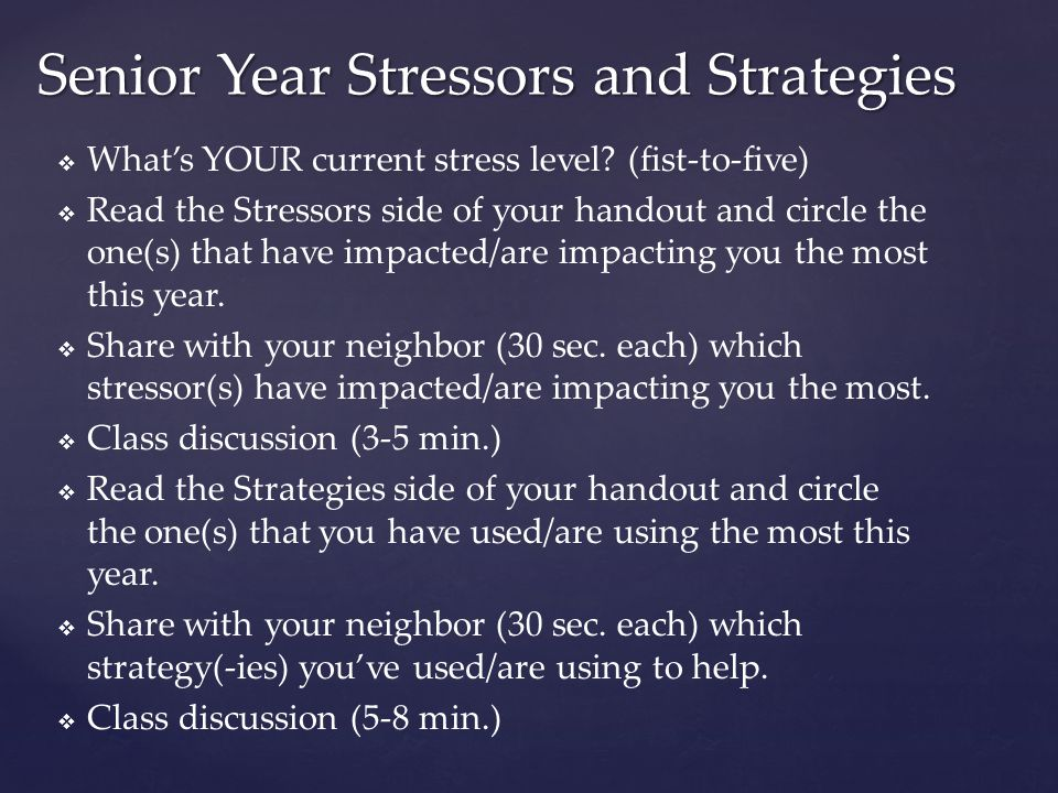 Senior Year Stressors and Strategies   What's YOUR current stress level.
